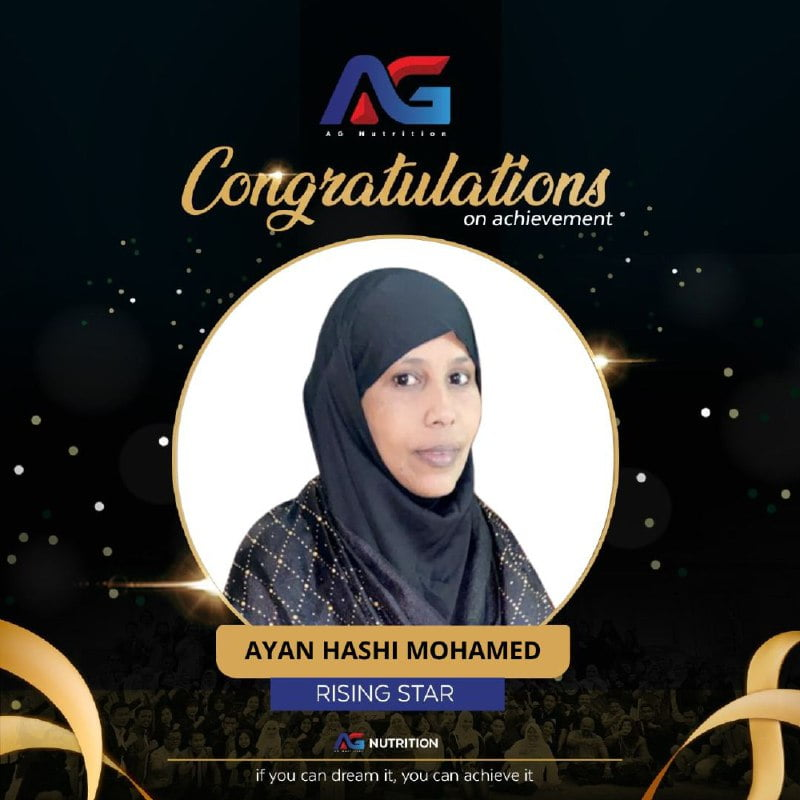 rising-star-ag-nutrition-ayan