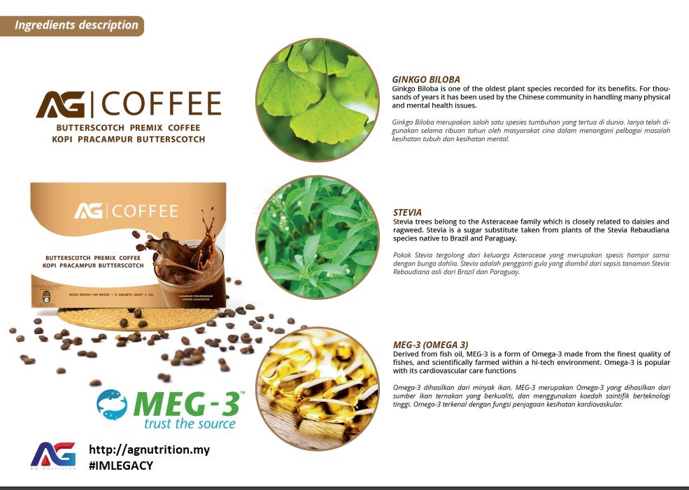bahan-ag-coffee